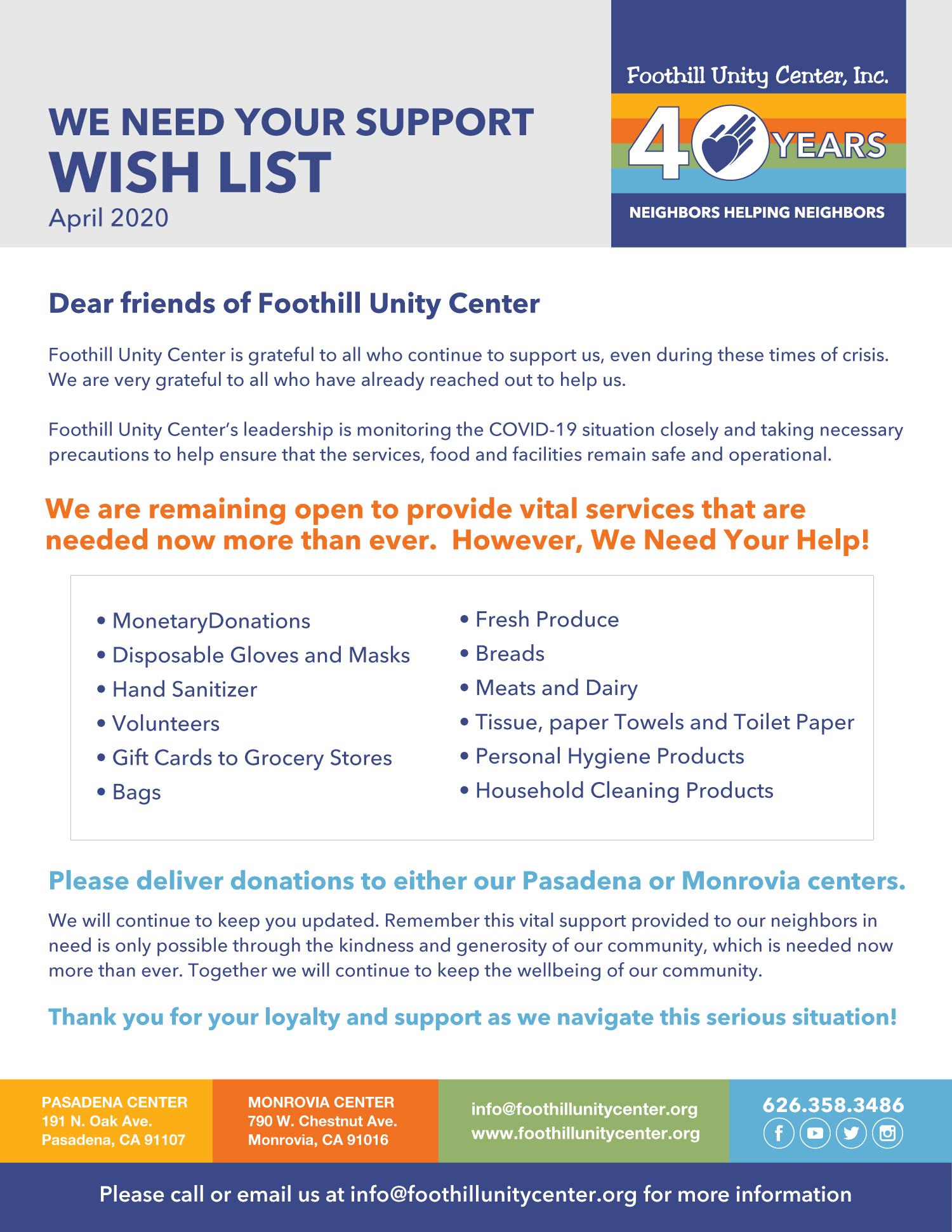 Foothill Unity Wishlist